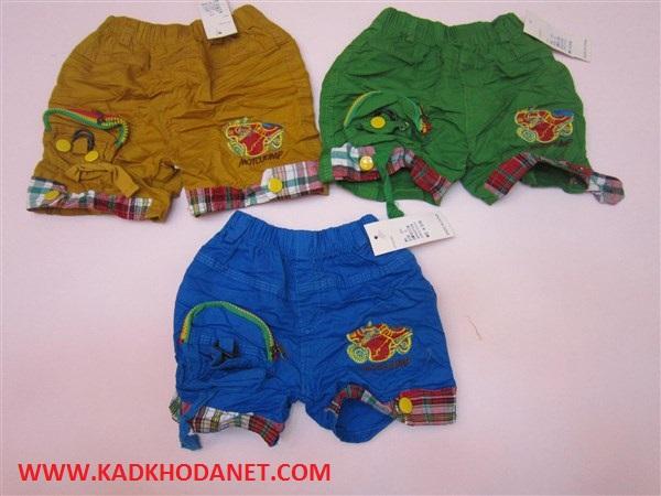 فروش تولید شرتک پسرانه تابستانه