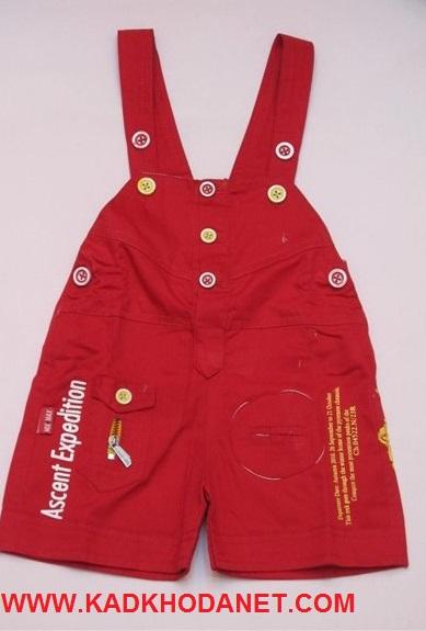 فروش لباس پسرانه 2014
