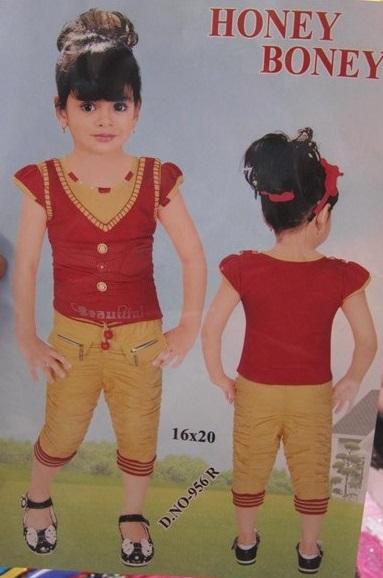 لباس بچه درگهان