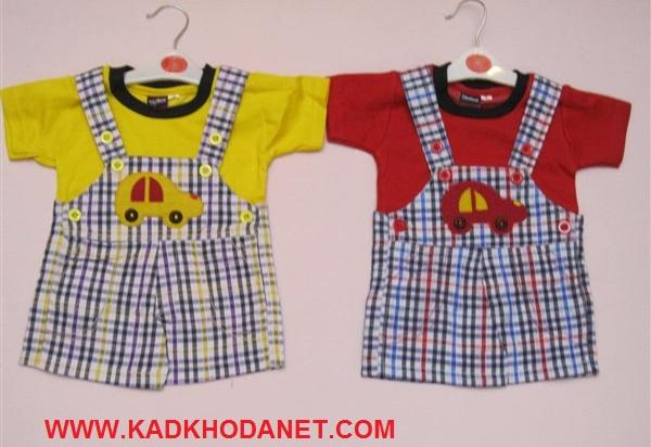 لباس بچه فروشی