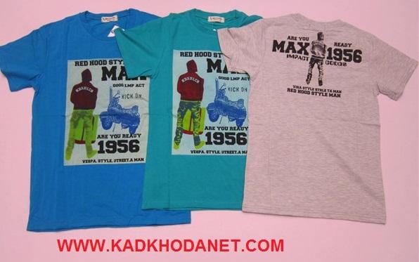 لباس تی شرت پسرانه (2)