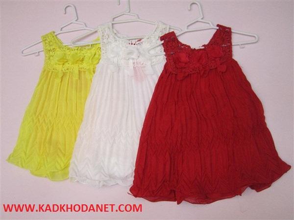 پخش عمده لباس بچهگانه