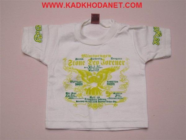 کلیفروشی لباس بچهگانه (4)