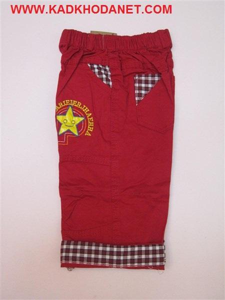 لباس شلوارک پسر