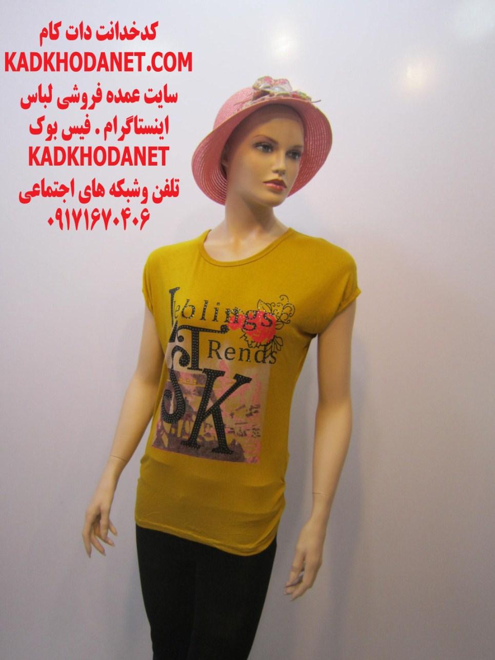 تولید لباس تی شرت زنانه (1)