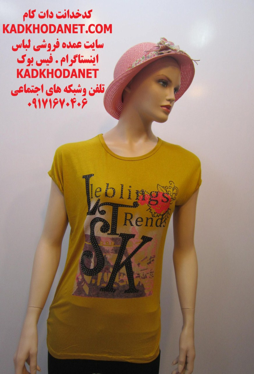 تولید لباس تی شرت زنانه (4)