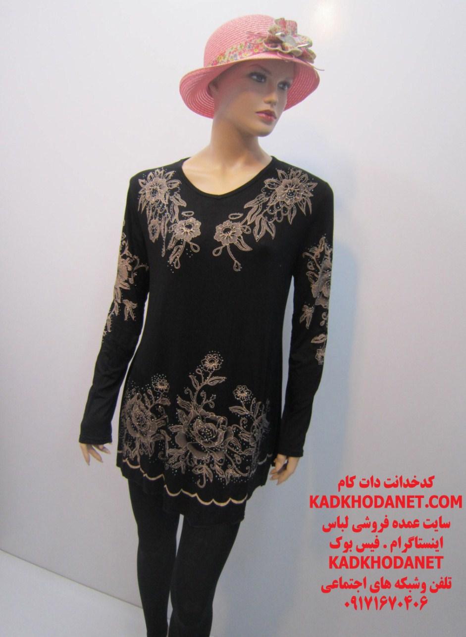 تولید و پخش لباس زنانه (1)