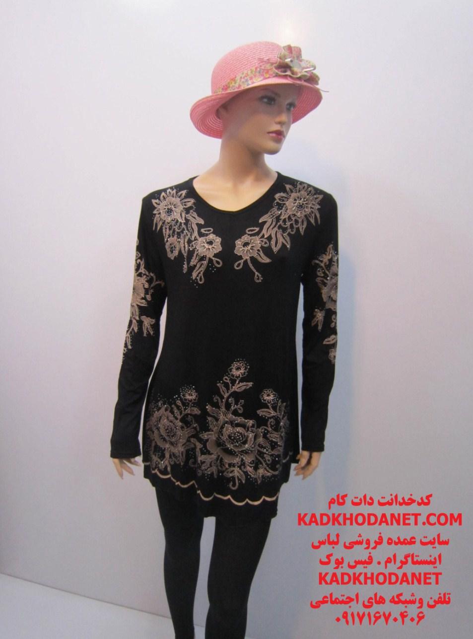 تولید و پخش لباس زنانه (2)