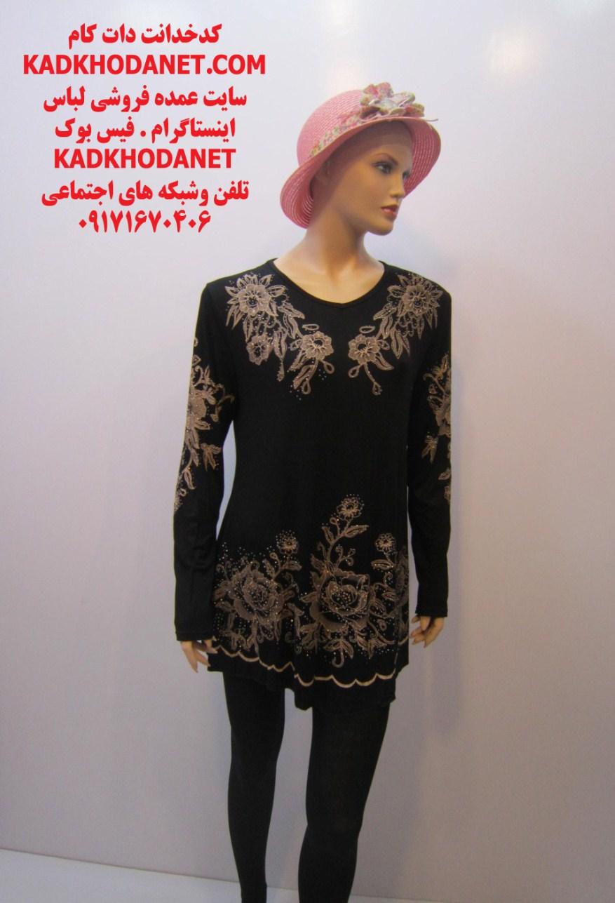 تولید و پخش لباس زنانه (3)