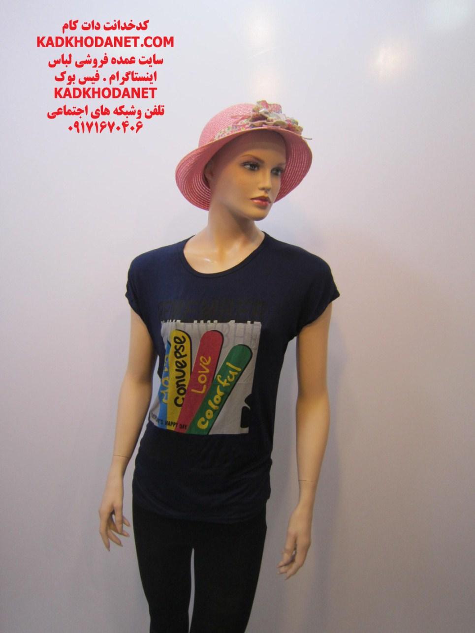 تیشرت زنانه امسال (4)