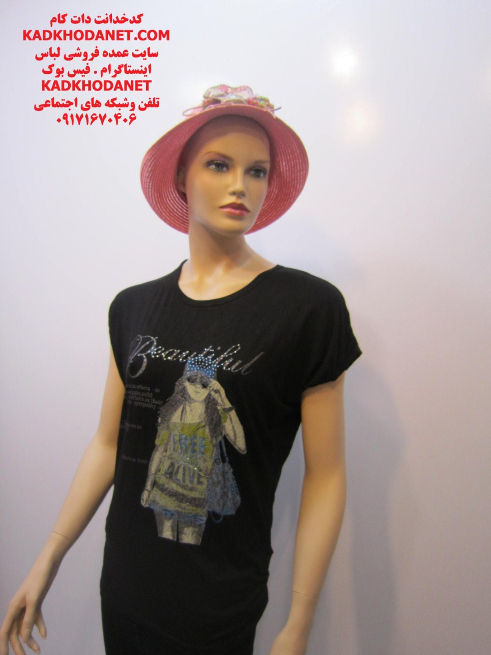 تی شرت زنانه 2015 (2)
