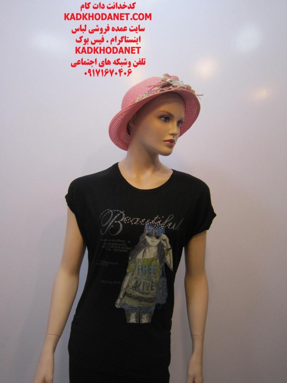 تی شرت زنانه 2015 (4)