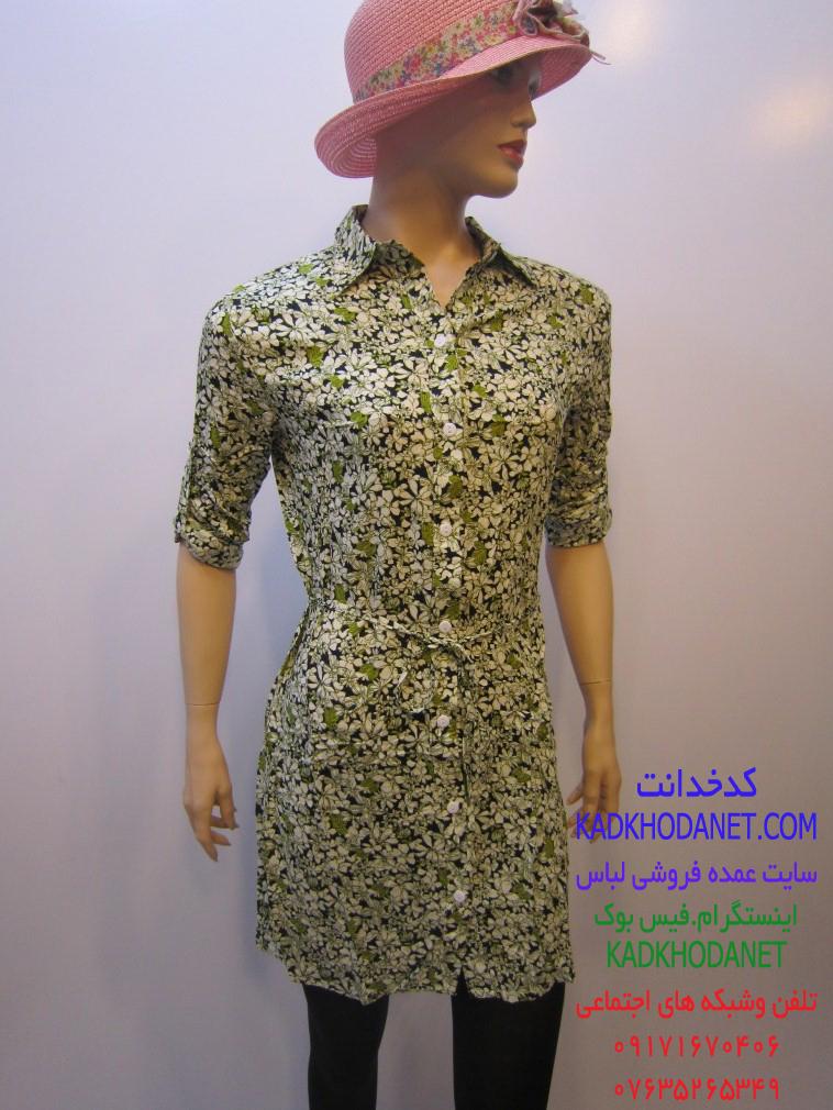 سایت پخش عمده لباس زنانه (4)