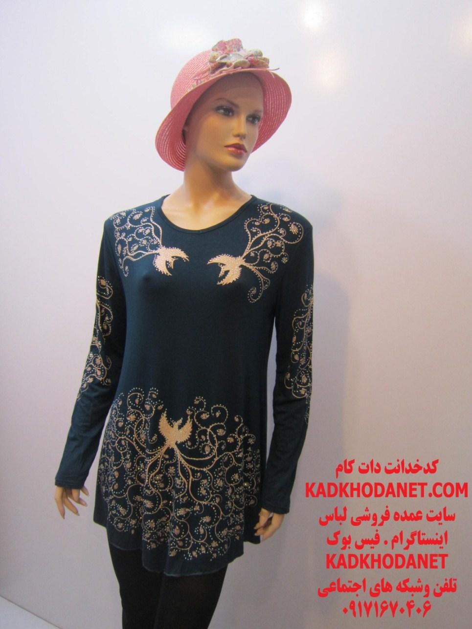 فروشگاه اینترنتی لباس زنانه قشم (2)