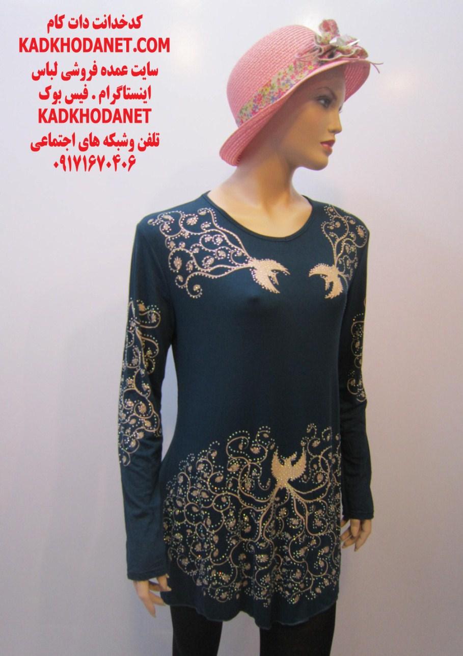 فروشگاه اینترنتی لباس زنانه قشم (4)