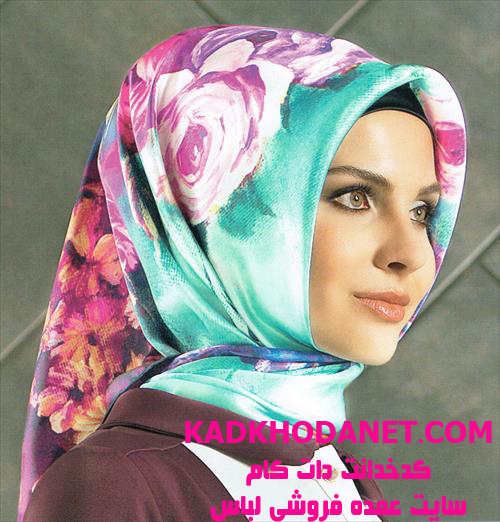 فروشگاه روسری فروشی