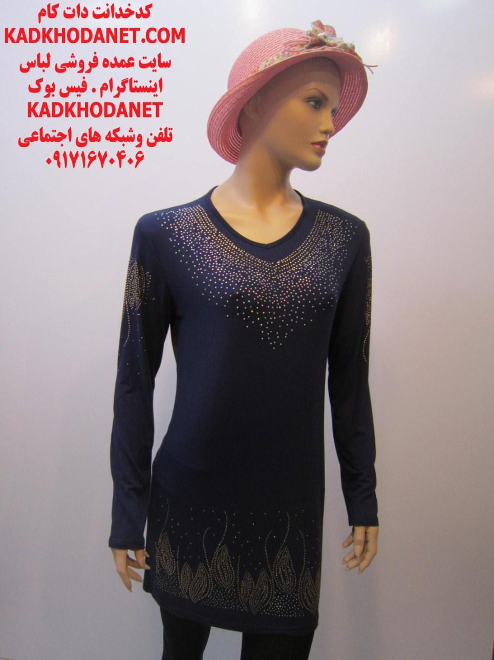 فروشگاه لباس زنانه فروشی (1)