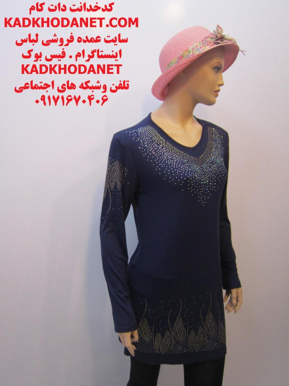 فروشگاه لباس زنانه فروشی (5)