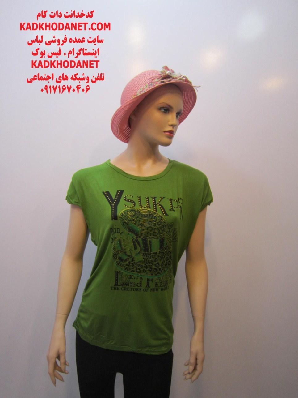 فروش اینترنتی لباس زنانه (1)