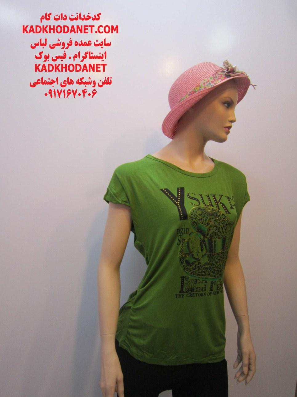 فروش اینترنتی لباس زنانه (2)