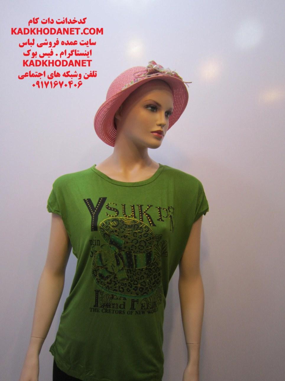 فروش اینترنتی لباس زنانه (4)
