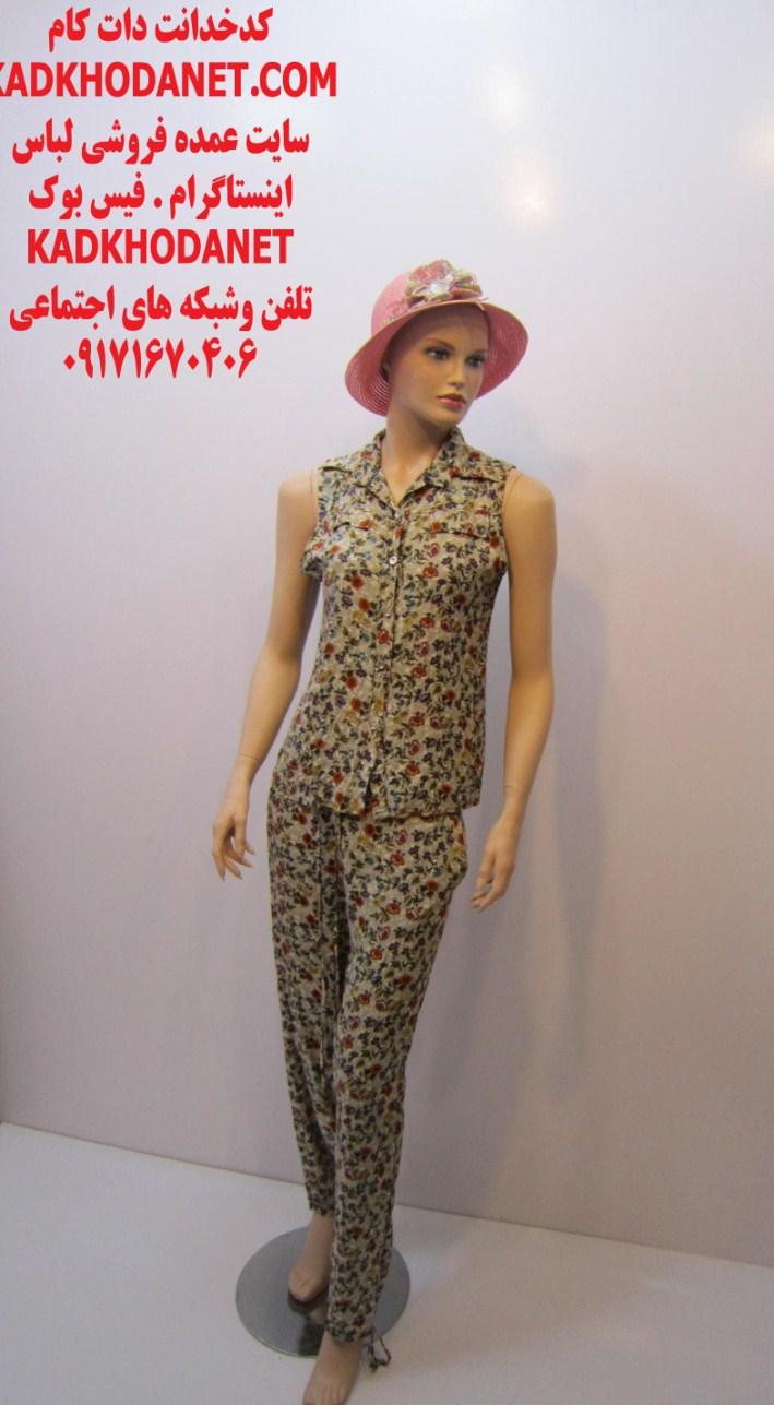 لباس بلوزشلوارراحتی زنانه (2)