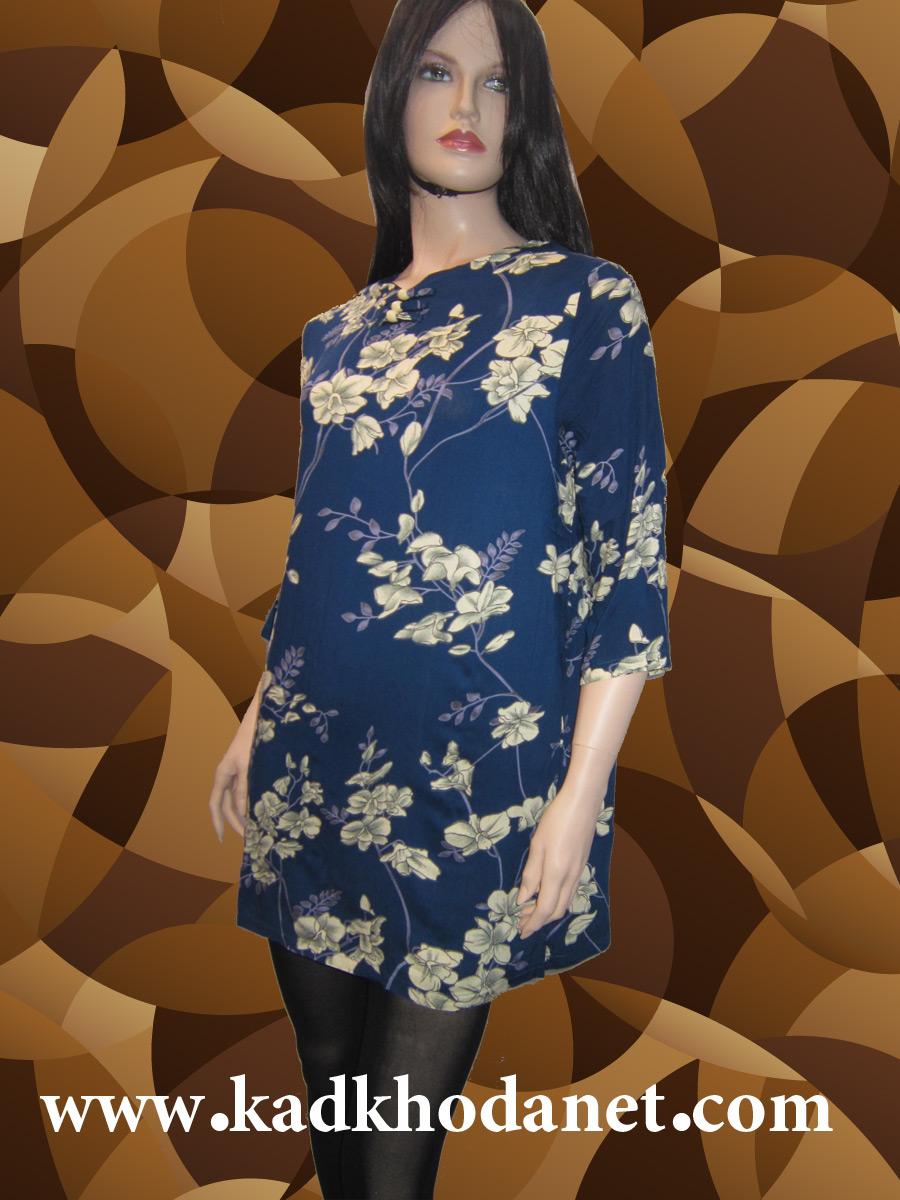 لباس تونیک آبی