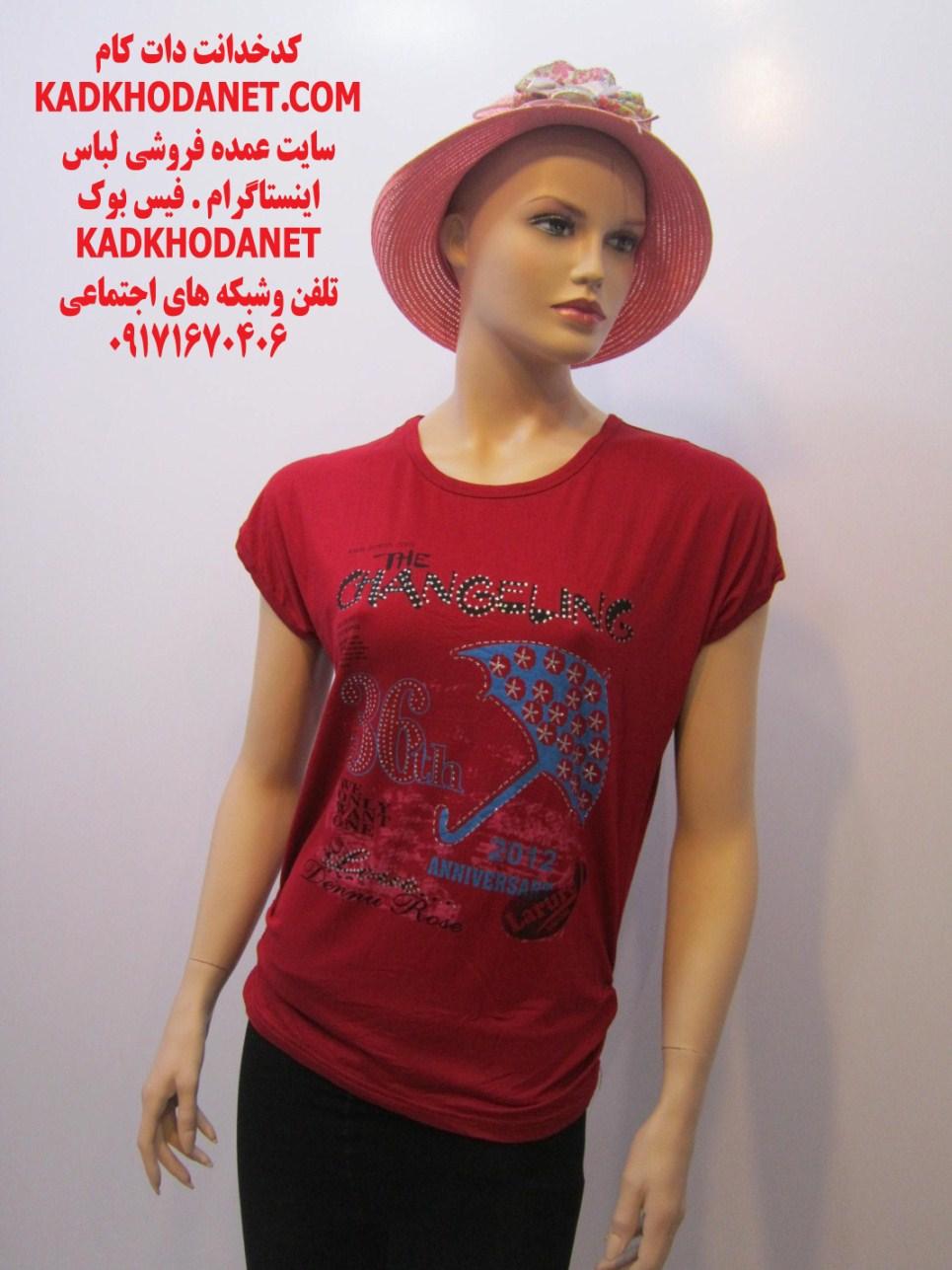 لباس تی شرت زنانه جدید (5)