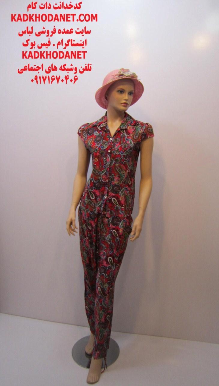 لباس راحتی زنانه (3)
