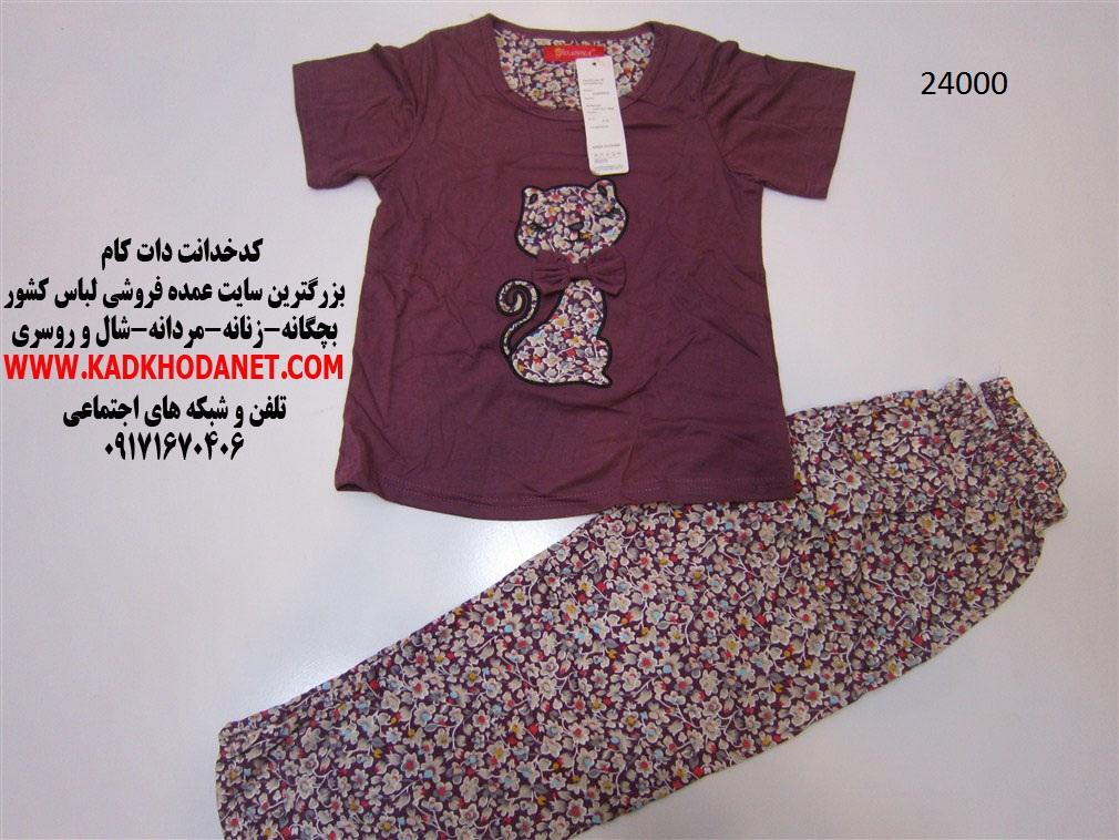 واردکننده لباس مارک جوانا