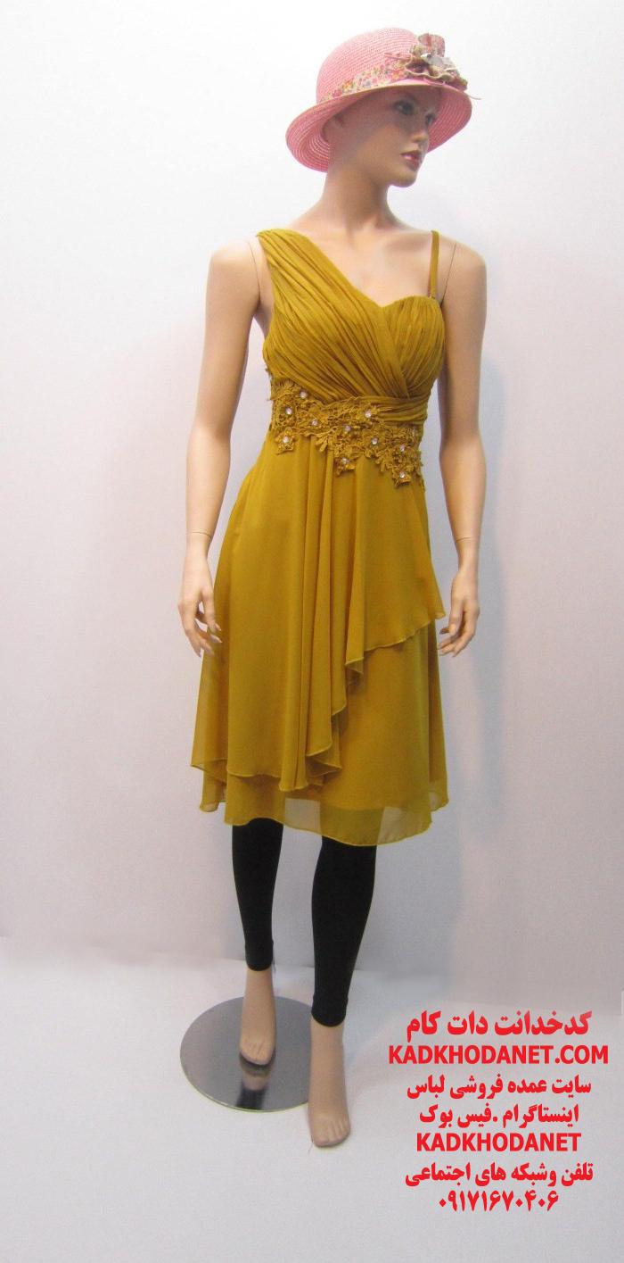 پخش شیکترین های لباس زنانه (1)