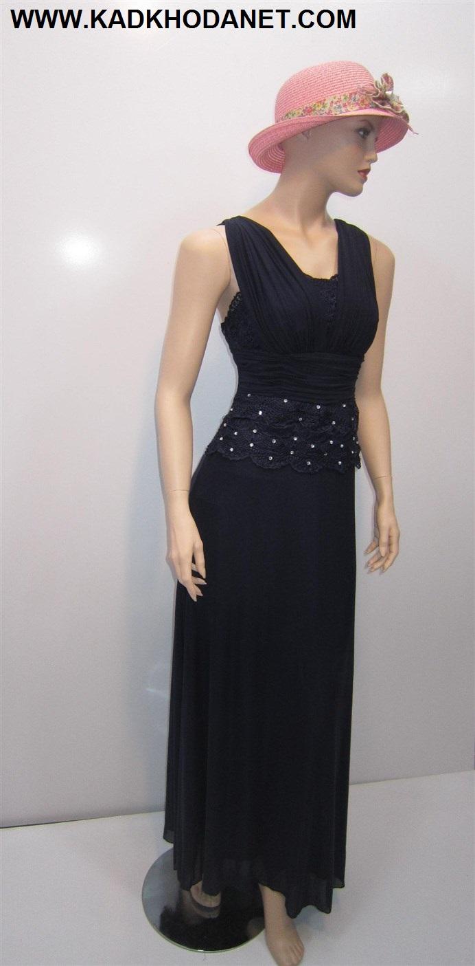 پخش لباس مجلسی زنانه (2)