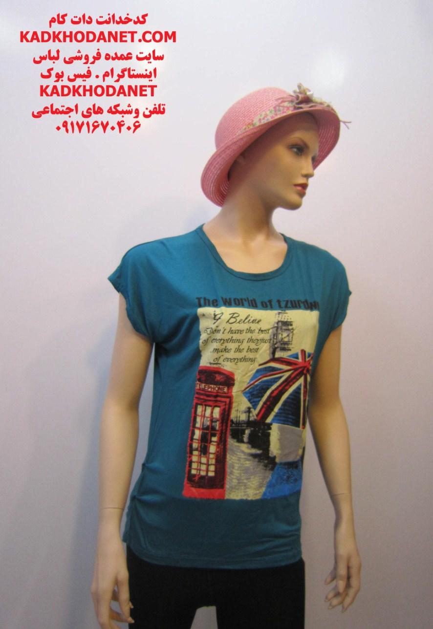 کلی فروشی لباس زنانه (2)