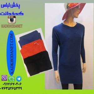تولیدی لباس پاییزه زنانه