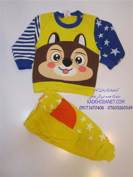 خرید لباس بچهگانه