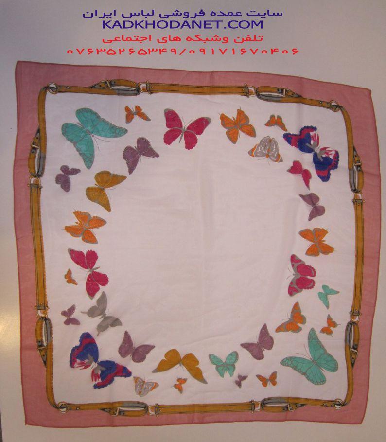روسری دخترانه (4)