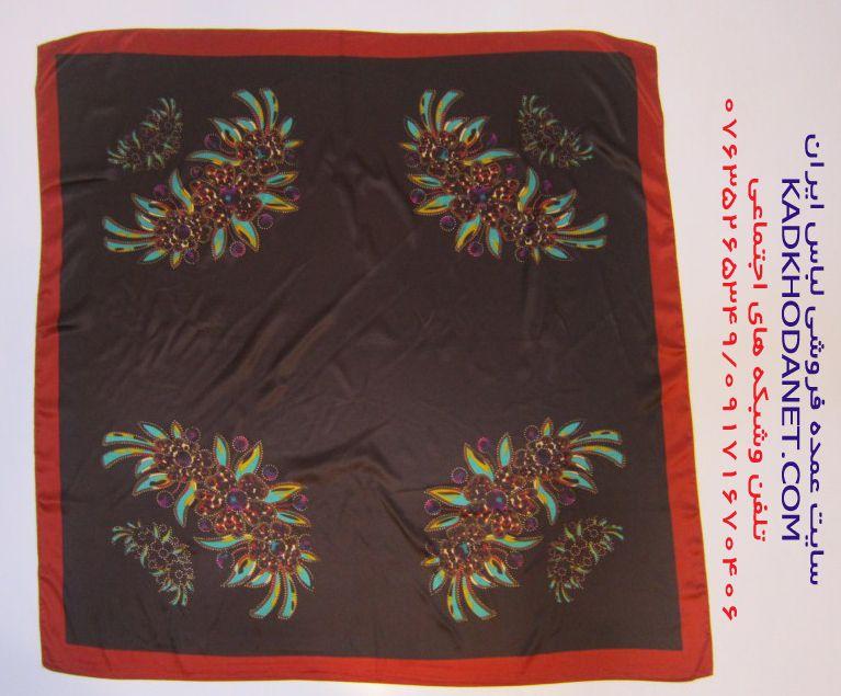 روسری فروشی اینترنتی (9)