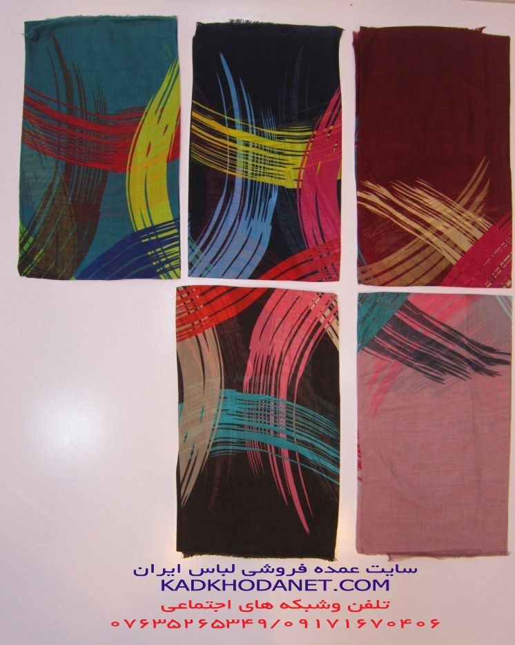 شال و روسری قشم (1)