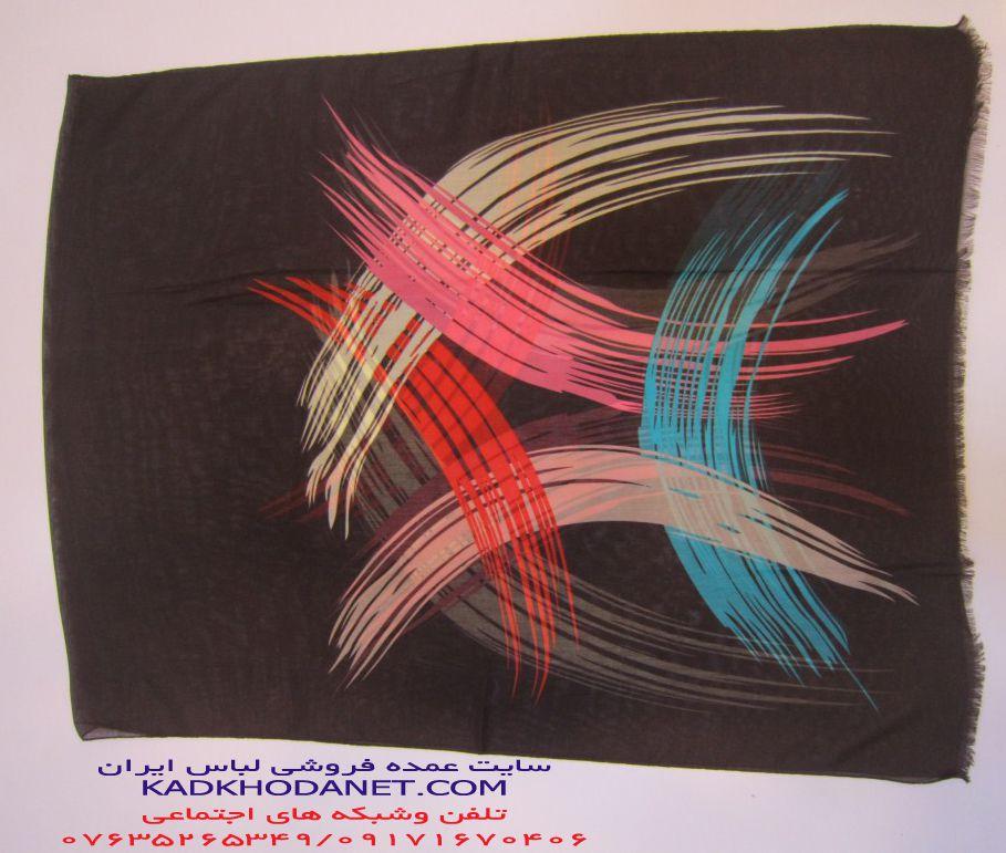 شال و روسری قشم (2)