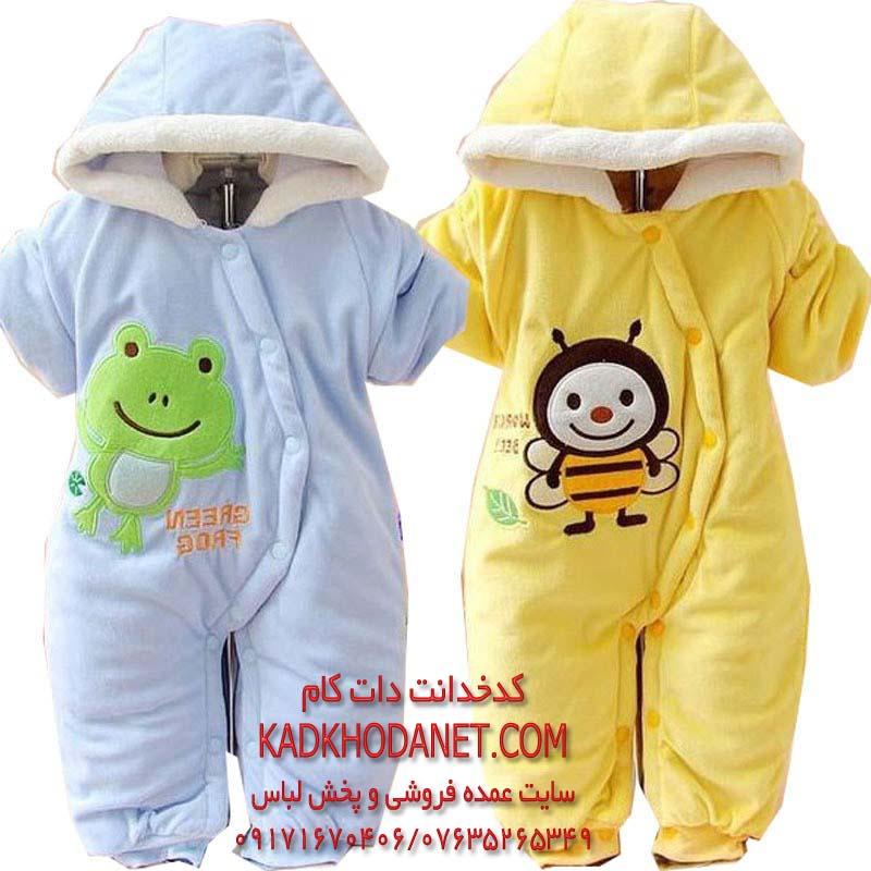 فروش اینترنتی لباس زمستان بچه