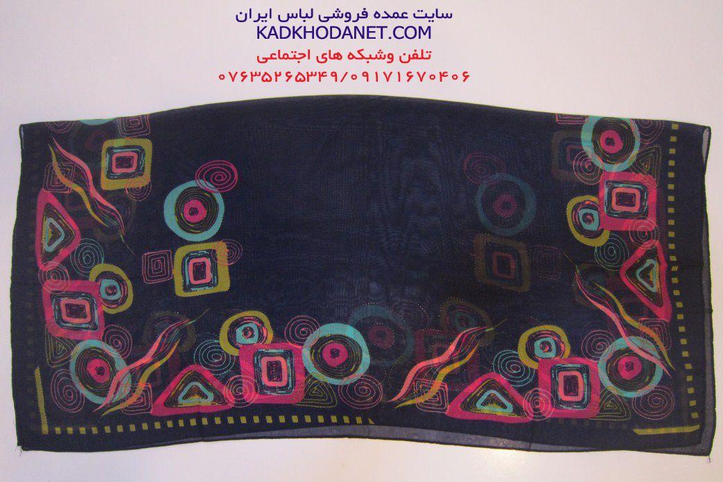 فروش روسری زنانه جدید 2015 (4)