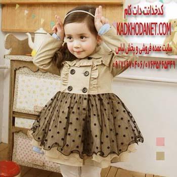لباس پاییزه دختر بچه
