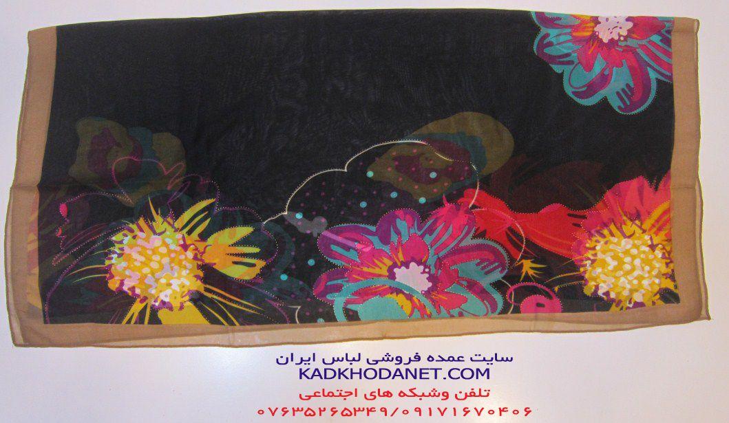 کلی فروشی و پخش روسری (3)