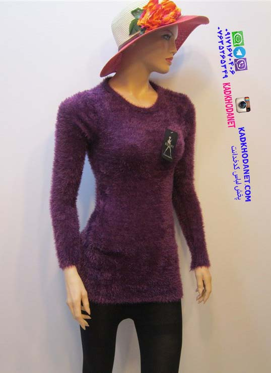 عمده فروش لباس زنانه