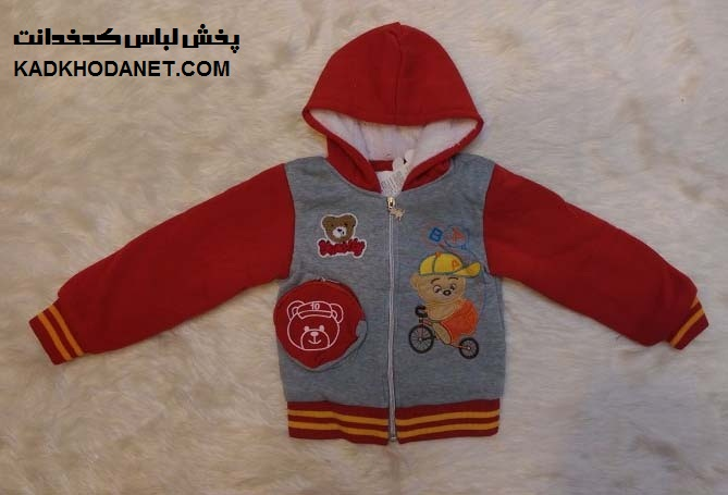لباس گرم بچه