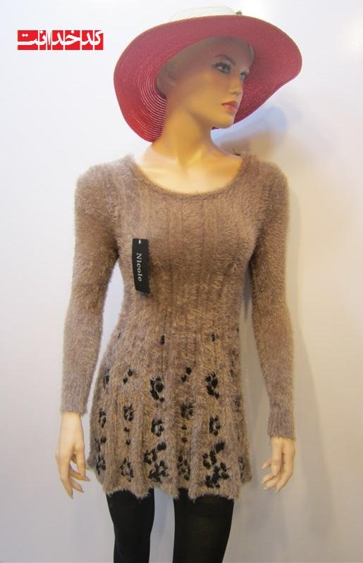 لباس گرم زنانه