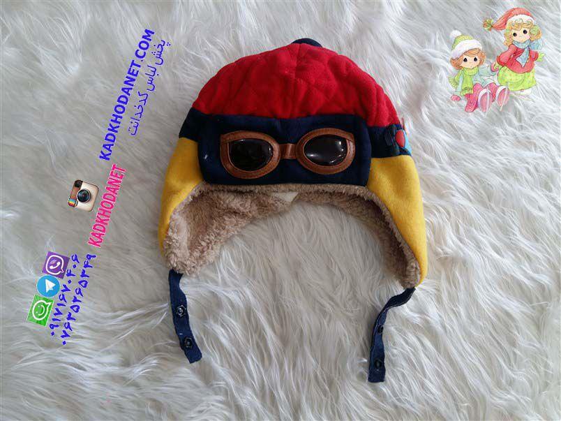 پخش عمده انواع کلاه بچه گانه