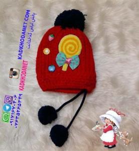 کلاه زمستانی بچگانه