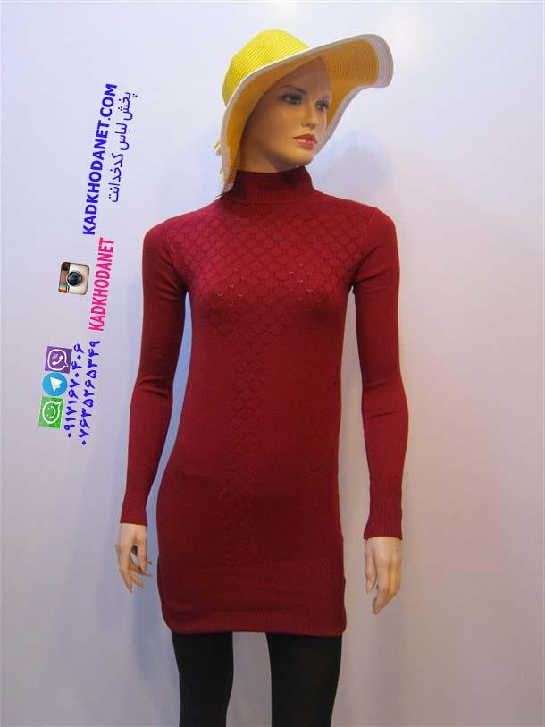 فروش عمده بهترین مدلهای لباس زمستانه