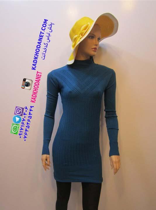 فروش ویژه لباس زنانه